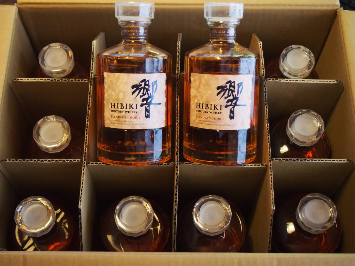 SUNTORY サントリー ウイスキー 響 ブレンダーズチョイス 43度 700ml 1ケース 12本 【そ