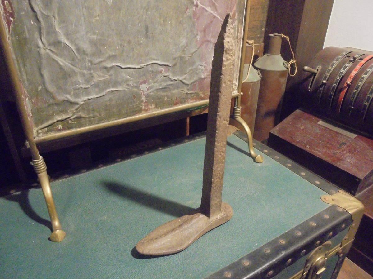 【フランス蚤の市無垢鉄の靴型1920s】アイアンシューキーパー靴職人ヴィンテージ古着古道具アンティークインテリアインダストリアル骨董_画像2