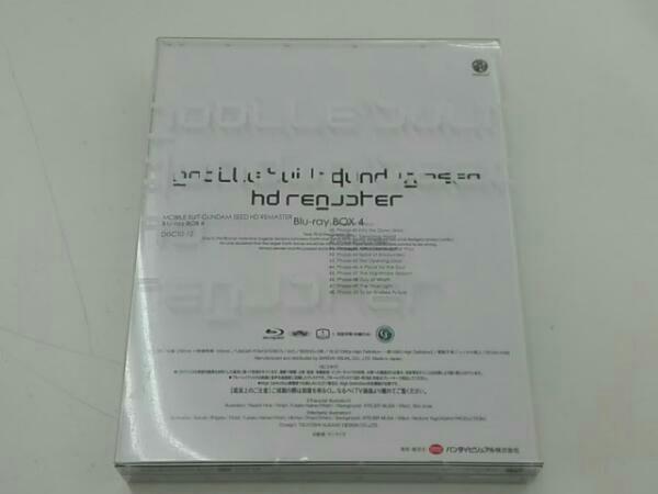 機動戦士ガンダムSEED HDリマスター Blu-ray BOX4(初回限定版)(Blu-ray Disc)_画像2