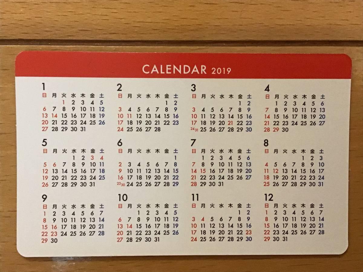 乃木坂46 ★百五銀行限定 ★カードカレンダー2019年 2枚 ★新品未使用・非売品。j_画像3