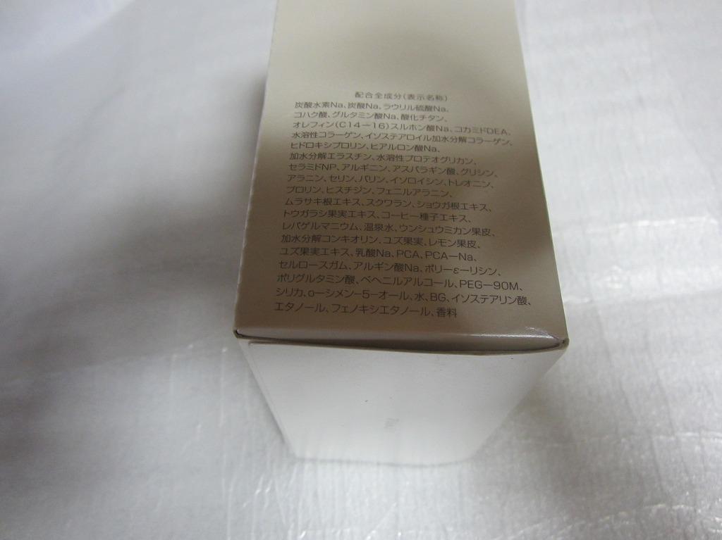 パーフェクトワン 新日本製薬 入浴剤7包入り_画像5
