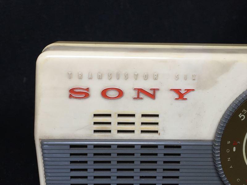 SONY ソニー TR-62 トランジスタラジオ 昭和レトロ ジャンク_画像4