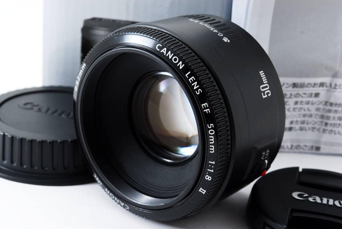 ☆極上美品☆ Canon EF 50mm F1.8 II キャノン 単焦点 レンズ オートフォーカス LENS キヤノン