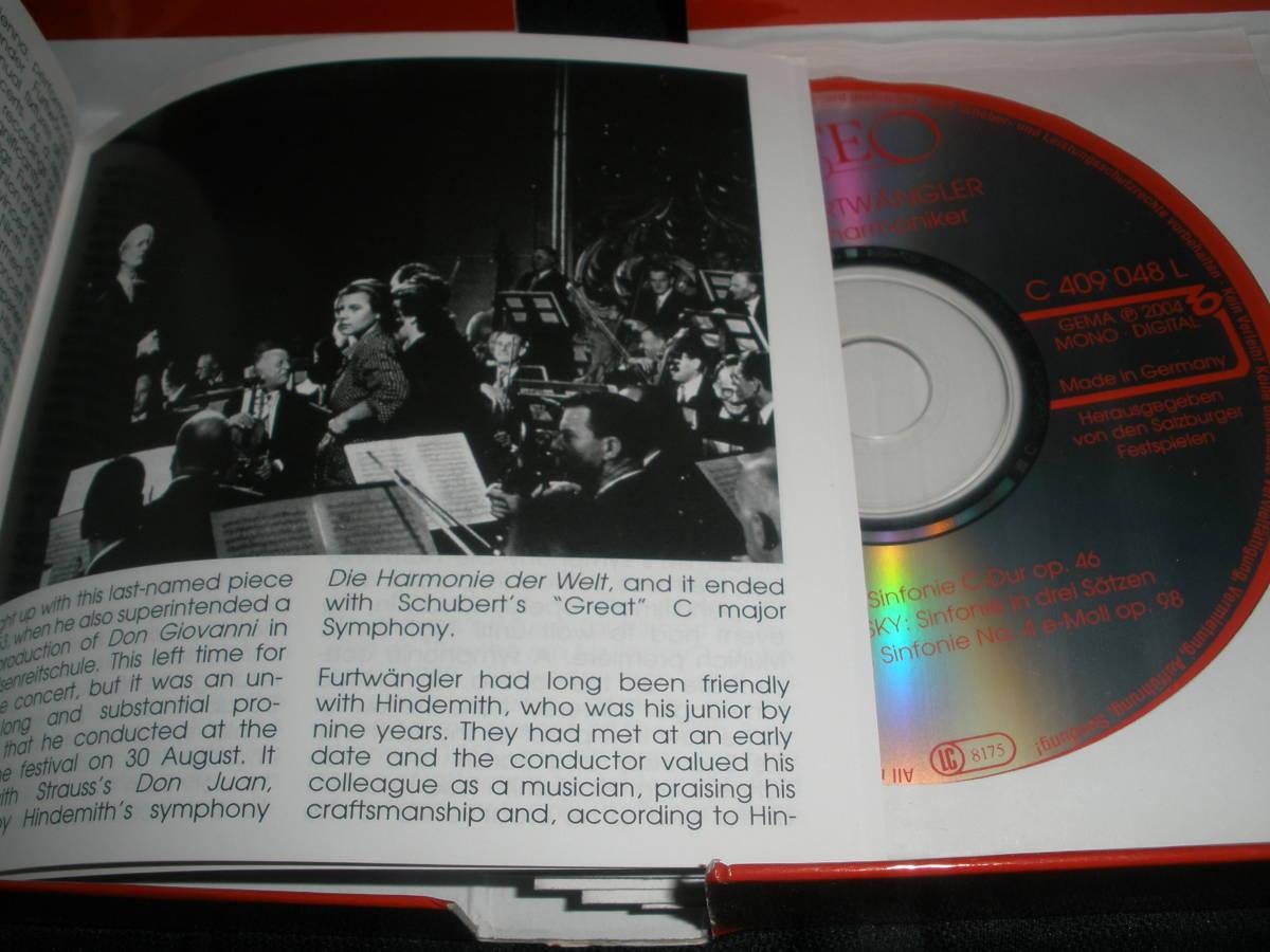 8CD フルトヴェングラー ザルツブルク ライヴ バッハ ベートーヴェン 交響曲 3 9 シューベルト ブルックナー 5 マーラー ウィーン・フィル_ブルックナー 5 マーラー ウィーン・フィル