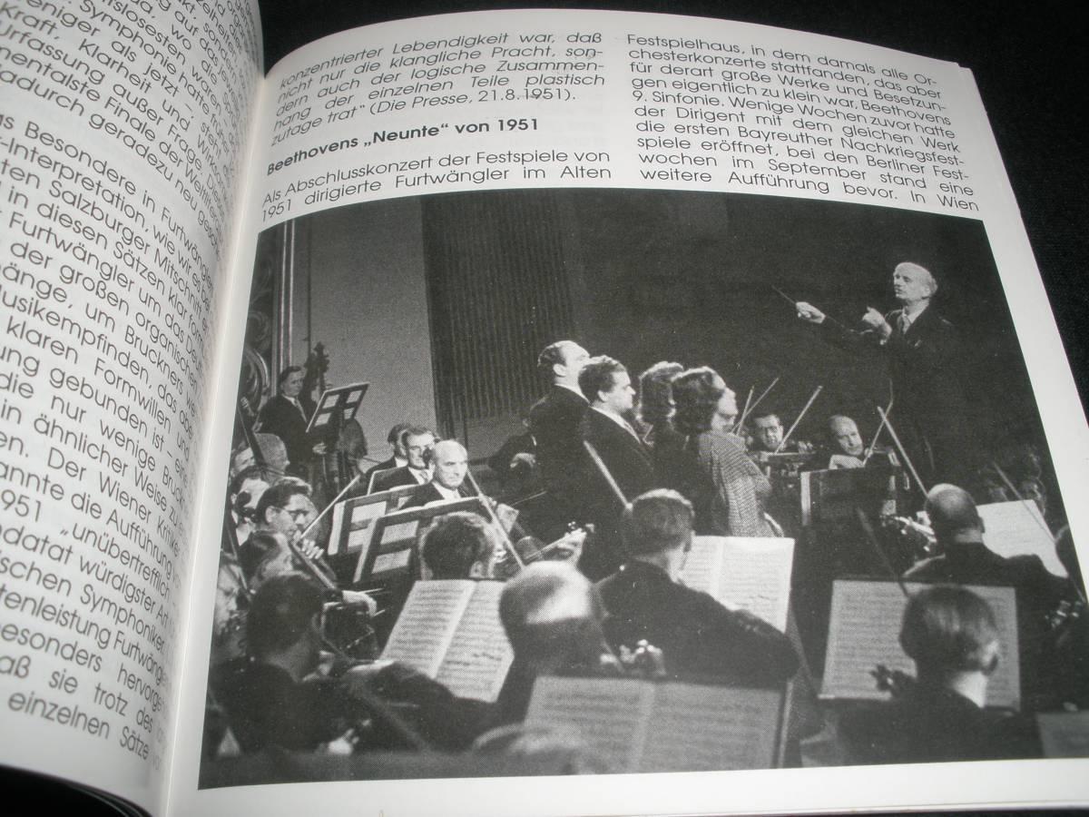 8CD フルトヴェングラー ザルツブルク ライヴ バッハ ベートーヴェン 交響曲 3 9 シューベルト ブルックナー 5 マーラー ウィーン・フィル_8CD フルトヴェングラー ザルツブルク LIVE