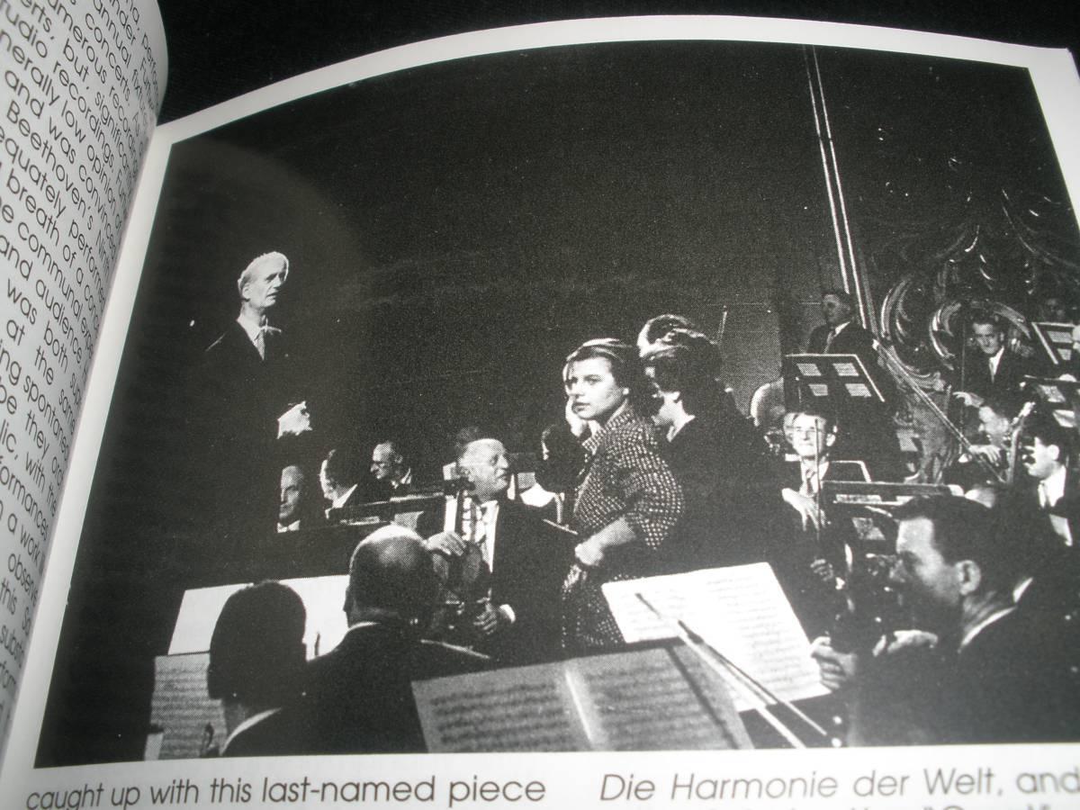 8CD フルトヴェングラー ザルツブルク ライヴ バッハ ベートーヴェン 交響曲 3 9 シューベルト ブルックナー 5 マーラー ウィーン・フィル_バッハ ベートーヴェン シューベルト