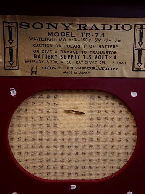 a1529 ヴィンテージ ソニー SONY MODEL TR-74 アンティーク トランジスタラジオ ジャンク扱い_画像9