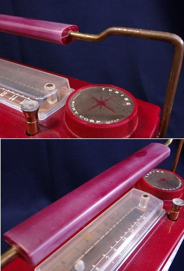 a1529 ヴィンテージ ソニー SONY MODEL TR-74 アンティーク トランジスタラジオ ジャンク扱い_画像6