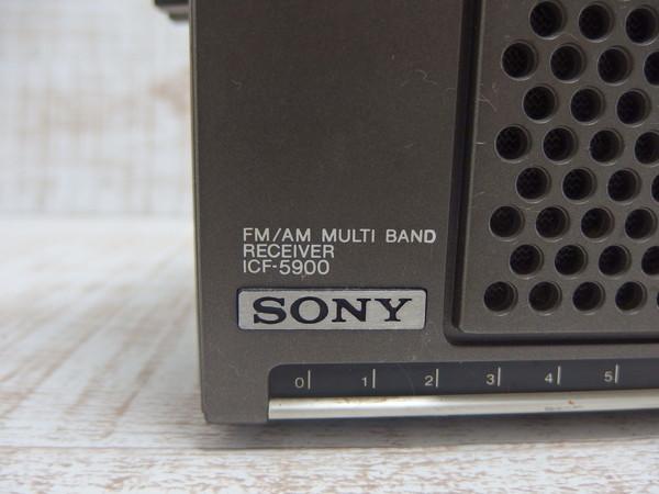 ■c19c SONY ソニー スカイセンサー ICF-5900 BCLラジオ 5バンド_画像5
