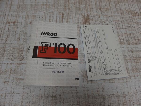 ■c25a Nikon ニコン 一眼レフカメラ F100 28-105mm f=1:3.5-4.5D_画像10