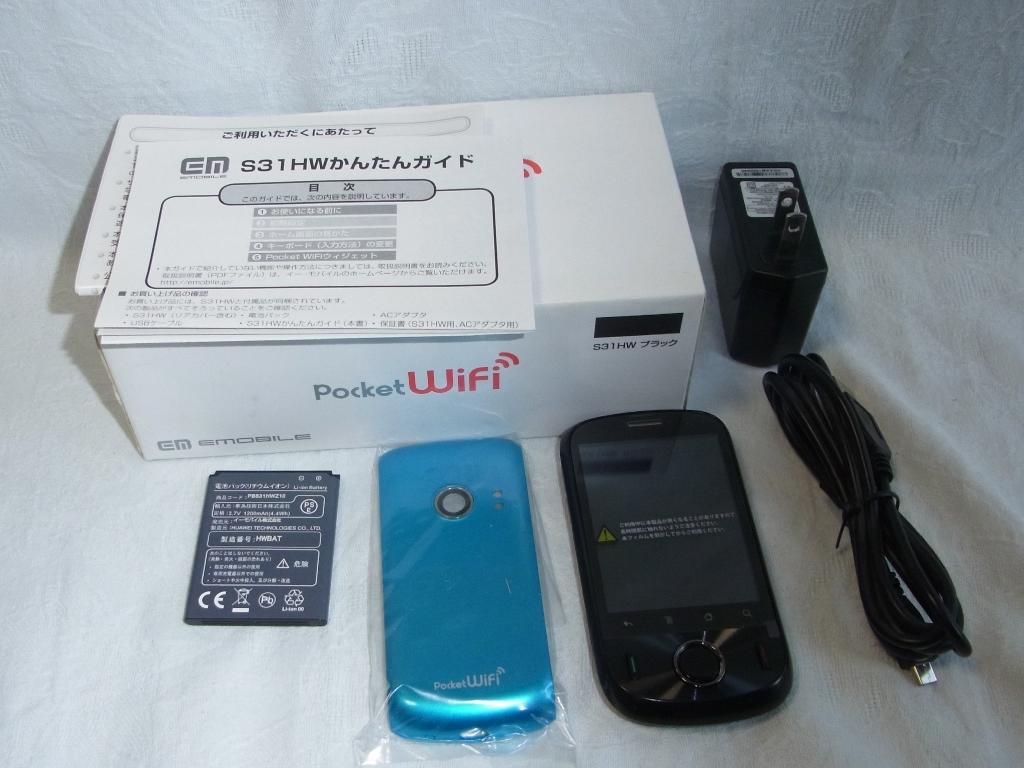 Pocket WiFi S31HW(美品)_画像1