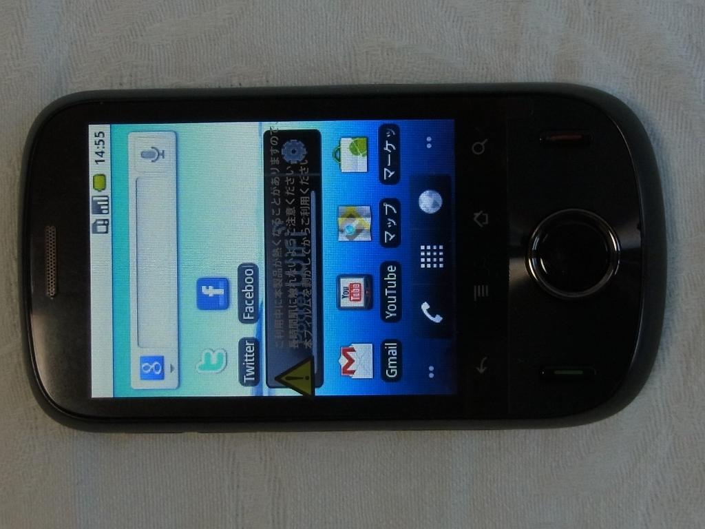 Pocket WiFi S31HW(美品)_画像3