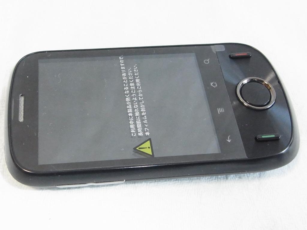 Pocket WiFi S31HW(美品)_画像5
