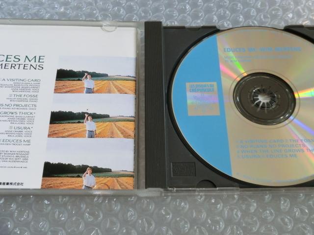 即CD ウィム・メルテン 静寂の風景 Wim Mertens Educes Me 現代音楽 ミニマルミュージック プログレ ハープ クレプスキュール 名作 人気盤_画像2