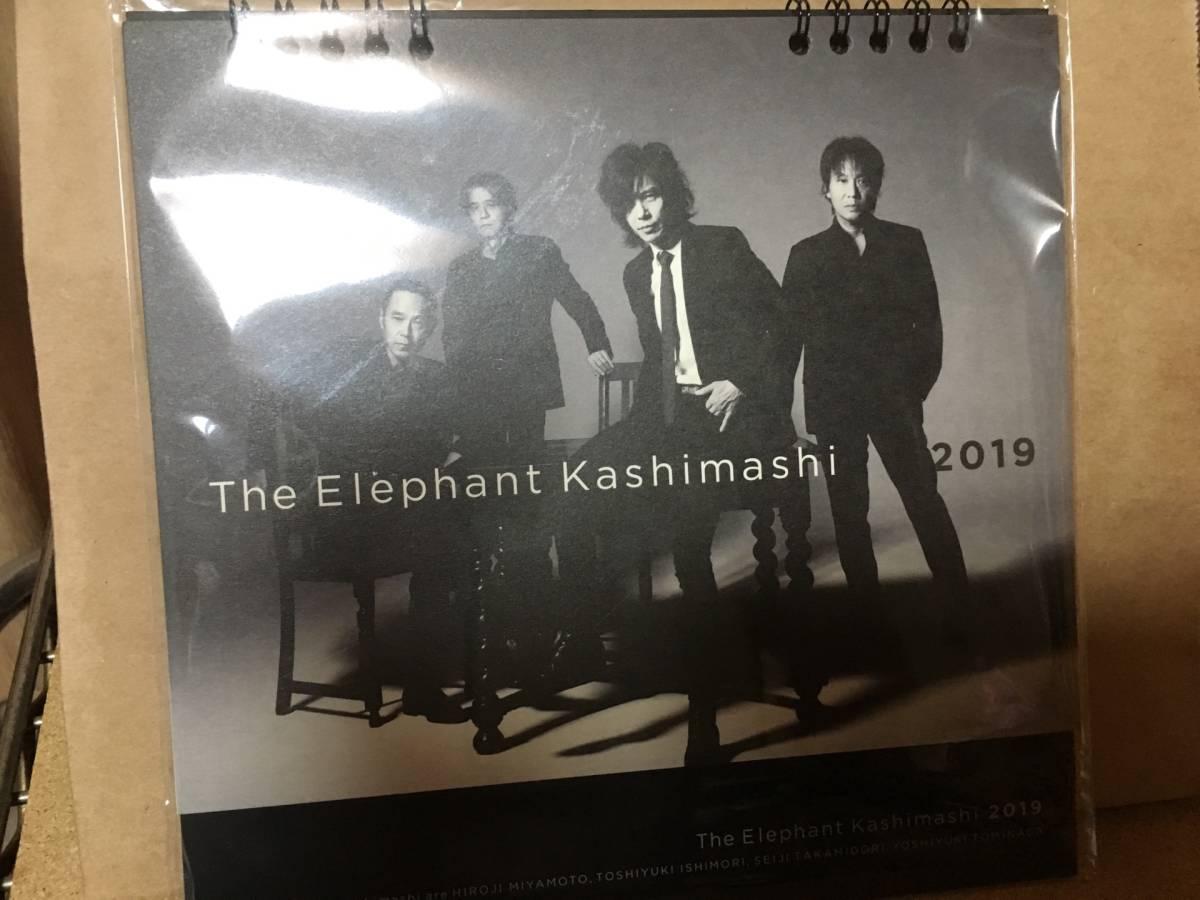 新品未開封 エレファントカシマシ 2019カレンダー_画像3