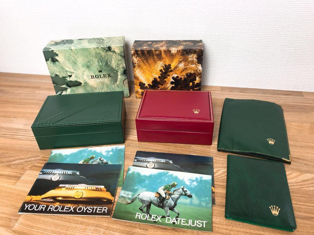 [2点セット] ROLEX ロレックス 純正 ヴィンテージ 腕時計ボックス 化粧箱 保存箱 空箱 冊子 カードケース ギャランティカード 赤・グリーン