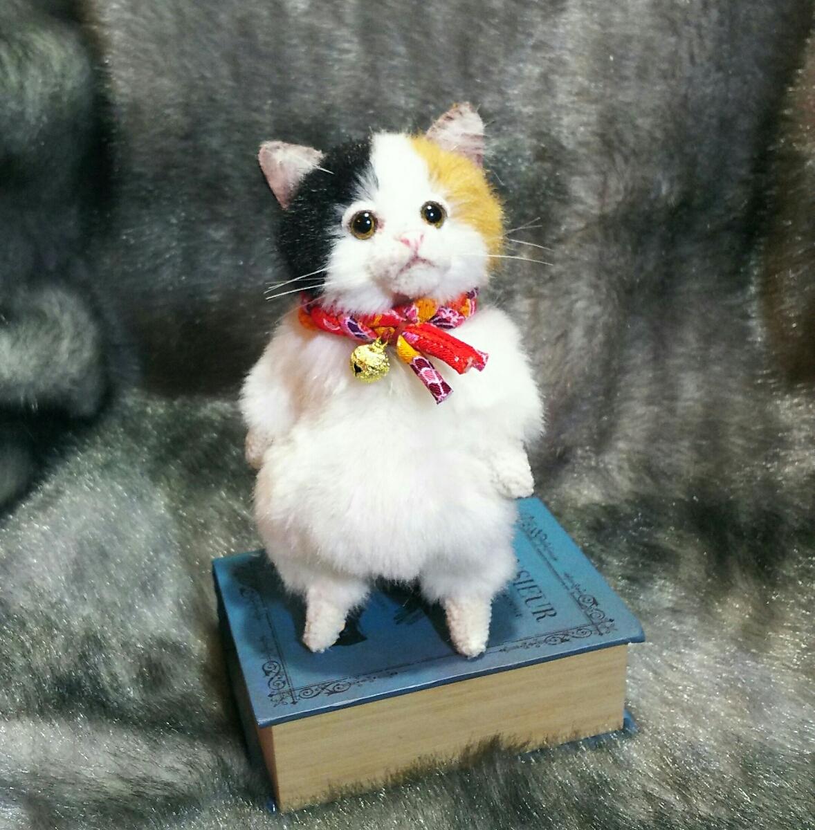 佐藤真也(自作品)チビ三毛猫仔猫、ハンドメイド、手作り、初出品