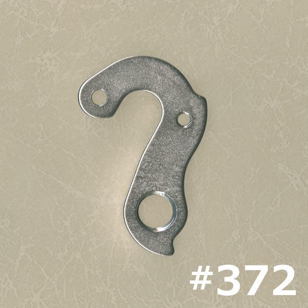 ディレイラーハンガー #372 Corratec CORONES/DOLOMITI旧モデル 定形郵送無料_画像2