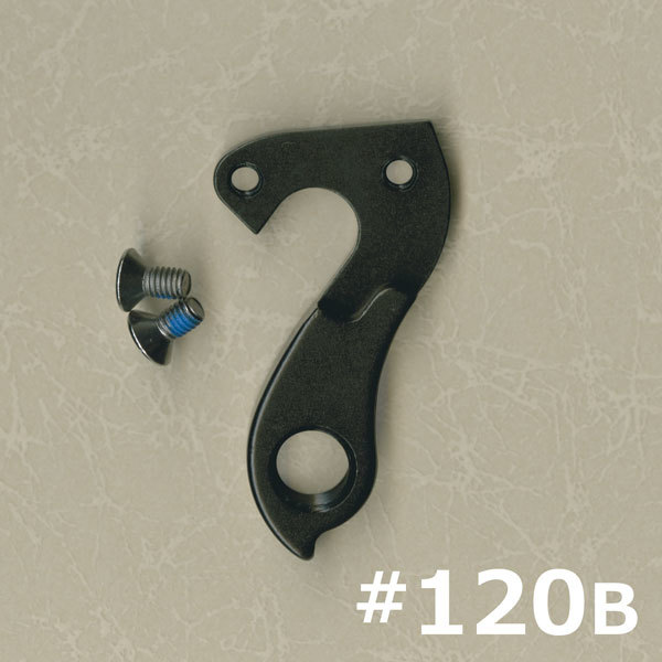 ディレイラーハンガー #120B Pinarello Jamis 定形郵送無料_画像1