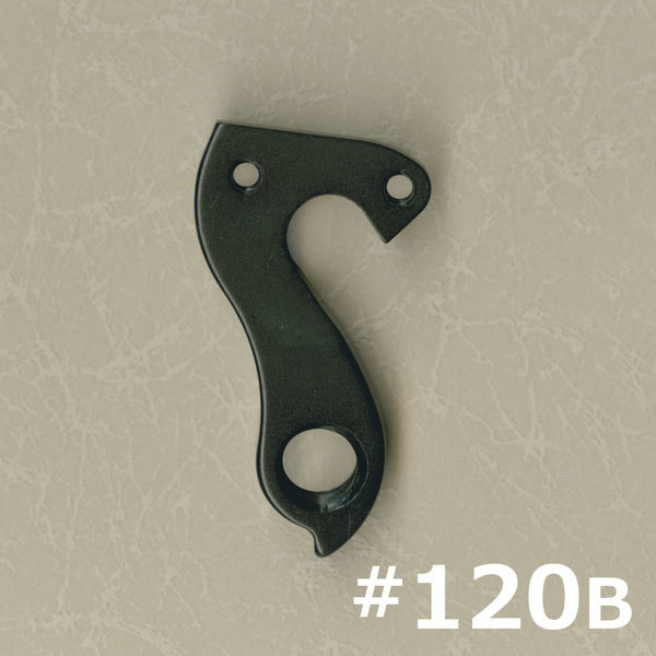 ディレイラーハンガー #120B Pinarello Jamis 定形郵送無料_画像2