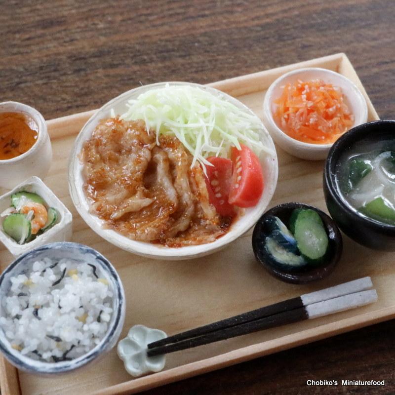 ちょび子★ミニチュア豚肉の生姜焼き定食_画像10