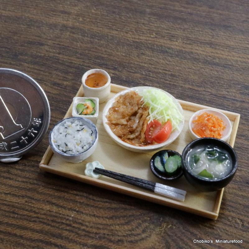 ちょび子★ミニチュア豚肉の生姜焼き定食_画像2