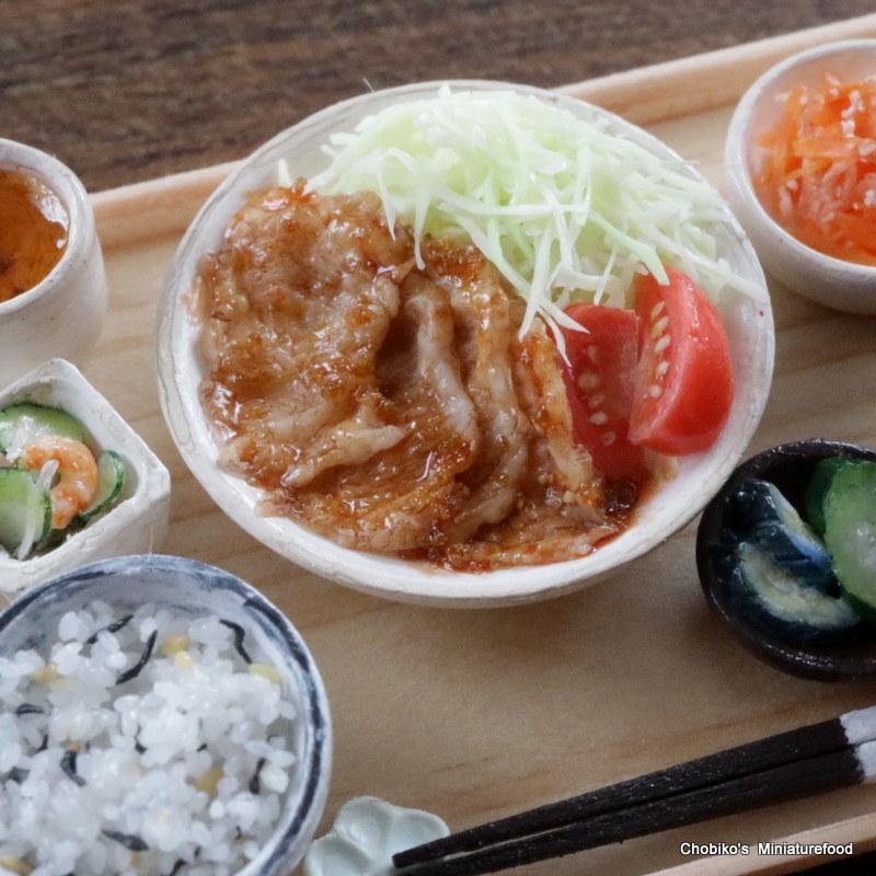 ちょび子★ミニチュア豚肉の生姜焼き定食_画像5