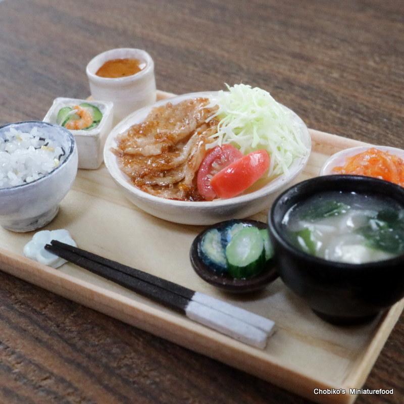 ちょび子★ミニチュア豚肉の生姜焼き定食_画像9