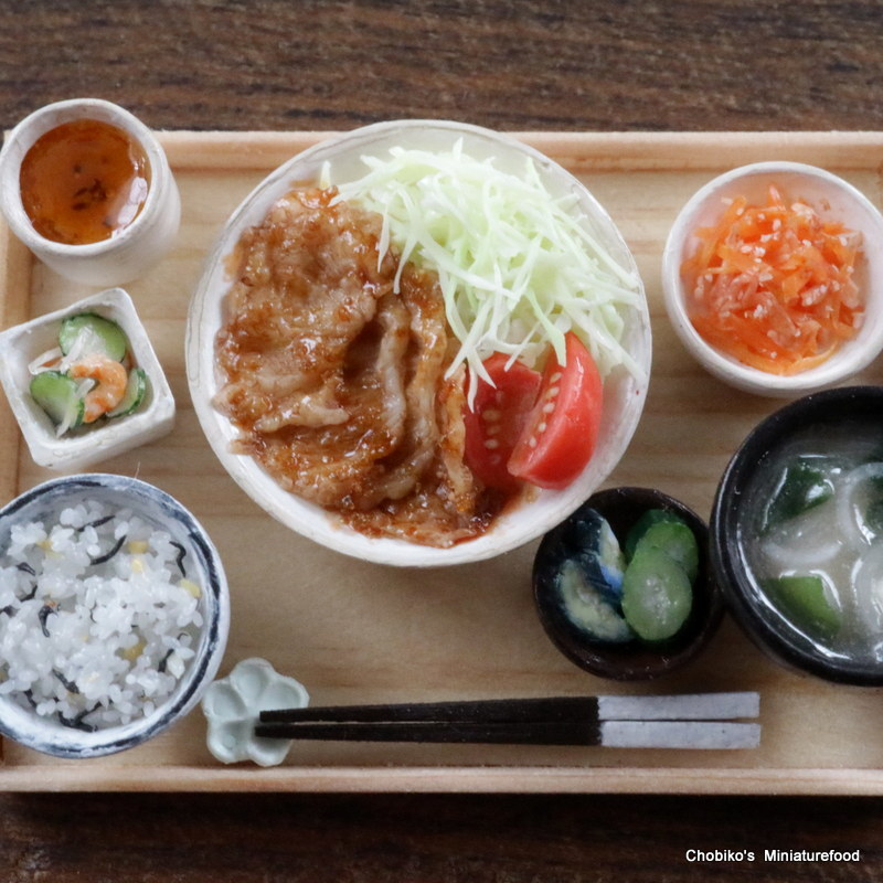 ちょび子★ミニチュア豚肉の生姜焼き定食