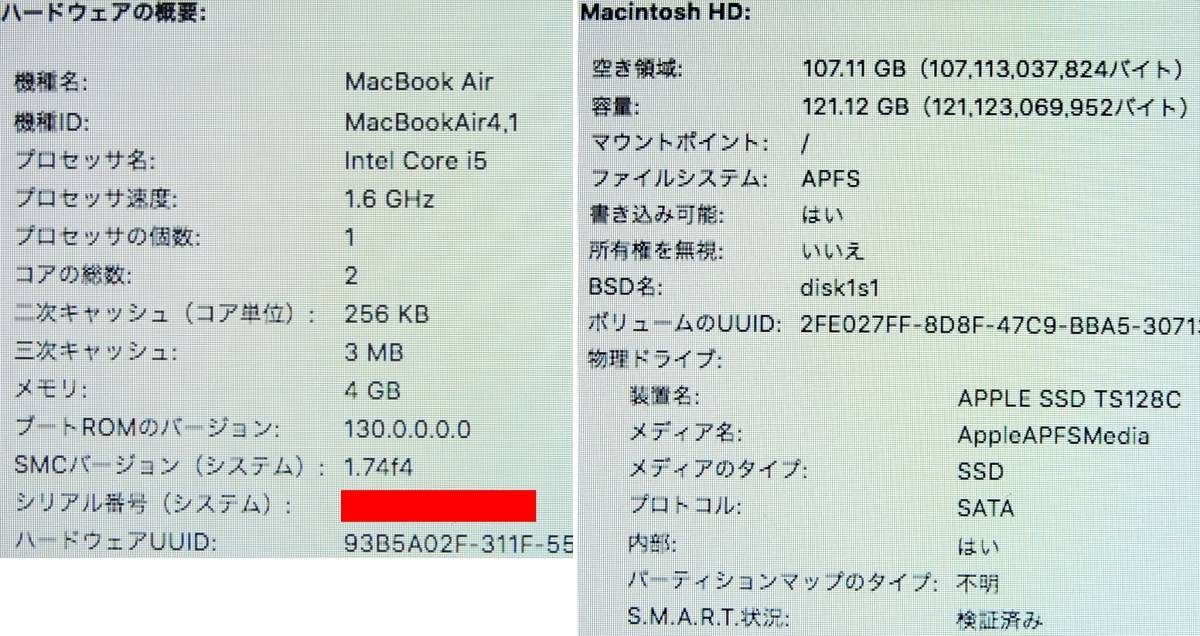 Apple11.6インチMacBook AirノートパソコンSSD128GB MC969J/A(11inch,Mid2011)macOS10.13.6High Sierra1.6GHz Corei5 2コア4GアップルA1370_画像7