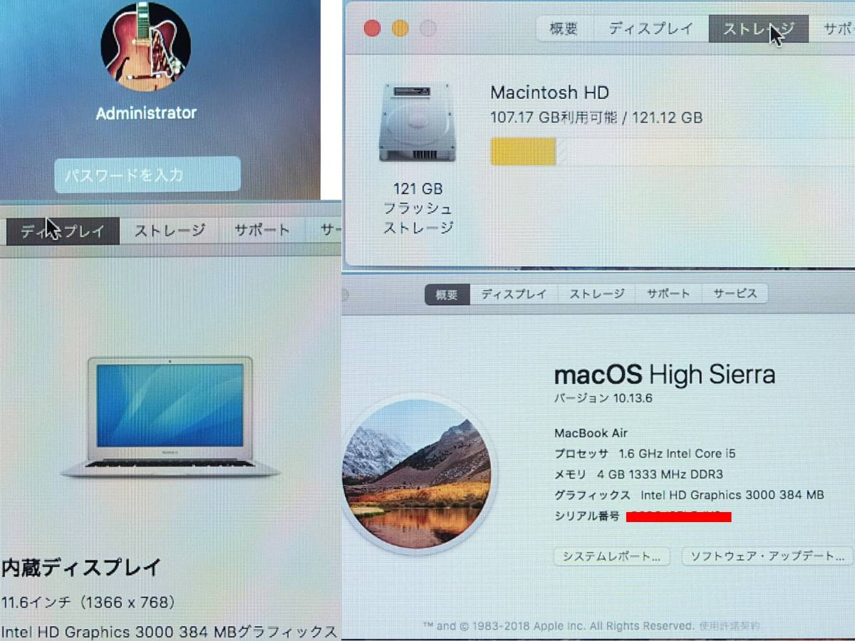 Apple11.6インチMacBook AirノートパソコンSSD128GB MC969J/A(11inch,Mid2011)macOS10.13.6High Sierra1.6GHz Corei5 2コア4GアップルA1370_画像6