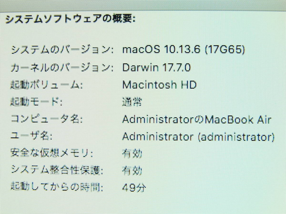 Apple11.6インチMacBook AirノートパソコンSSD128GB MC969J/A(11inch,Mid2011)macOS10.13.6High Sierra1.6GHz Corei5 2コア4GアップルA1370_画像9