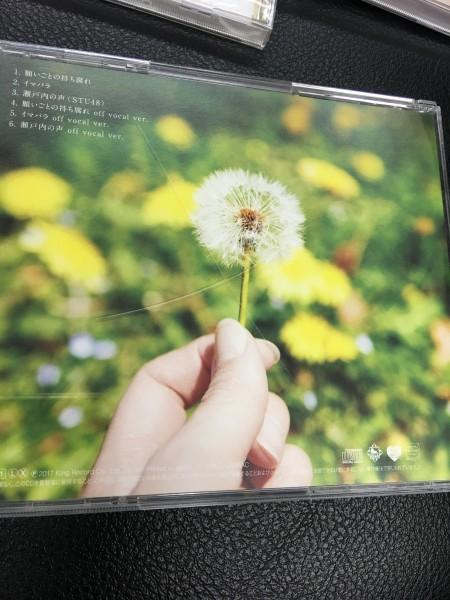 21-101-3/3★音楽 CD AKB48 #好きなんだ / 11月のアンクレット / 願いごとの持ち腐れ 劇場盤 生写真・握手券・投票券等無し 3枚セット_画像3