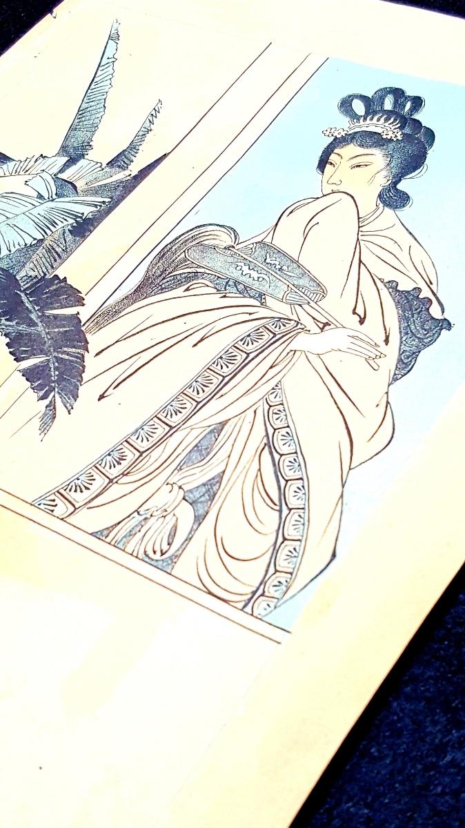 【典雅!明治期歴代名画8美人図】高名圖集 等合戦国武将軍武者絵本天皇仏教古書籍歌舞伎大日本歴史骨董品侍応挙喜多川歌麿素絢容斎中国朝鮮_画像4
