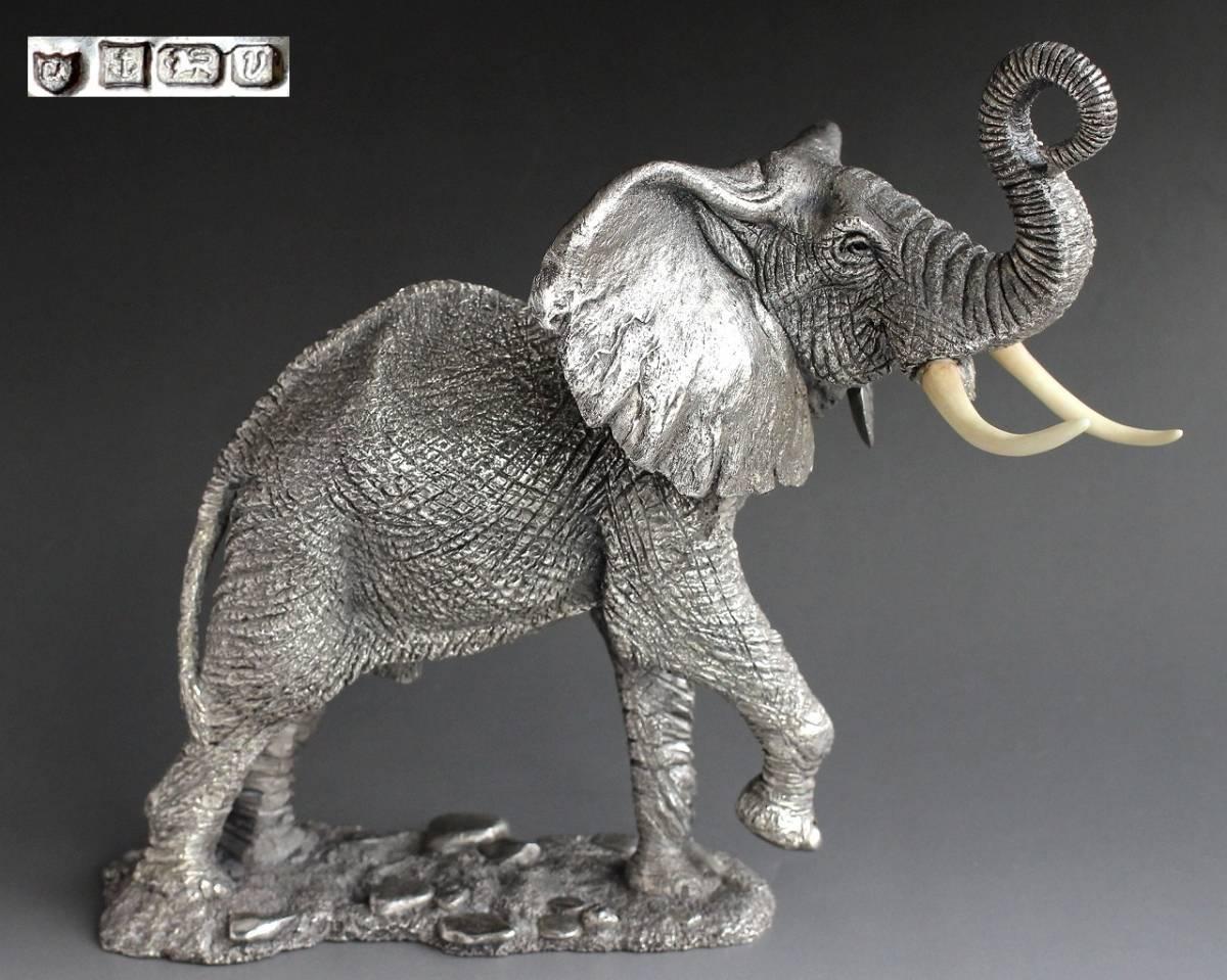 超絶極細密 純銀製 希少な最大型 1019g 象 オブジェ 置物 英国試金鑑定所ホールマーク有