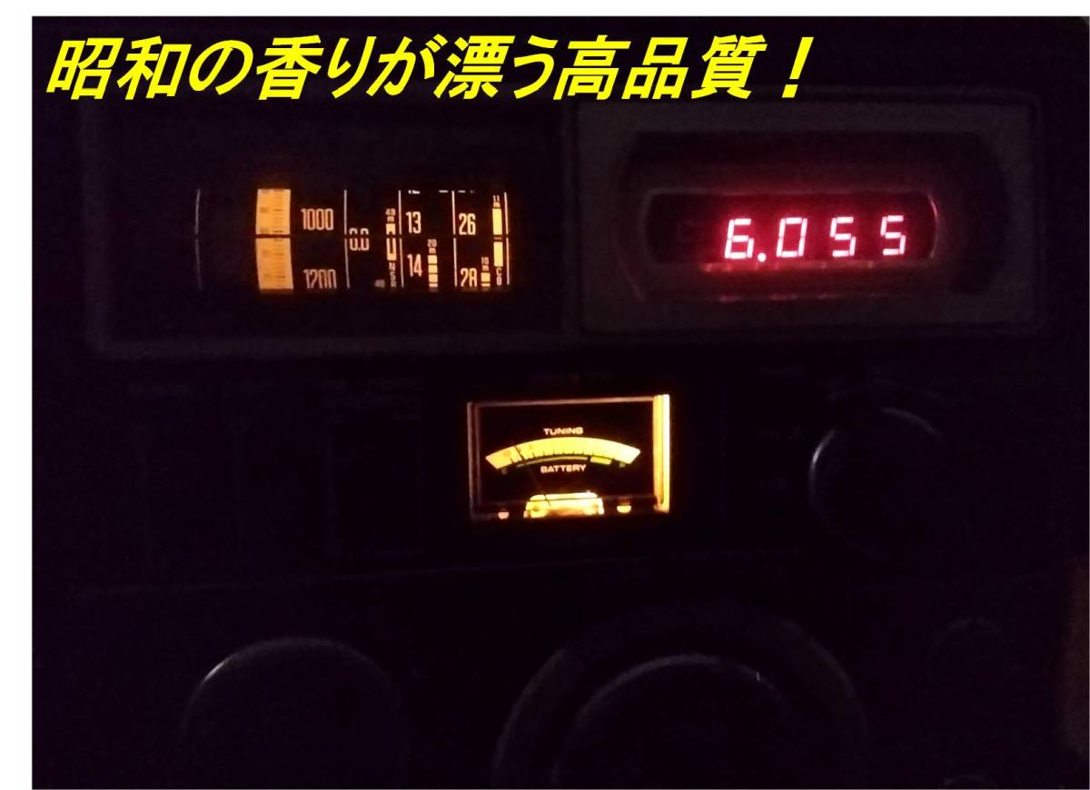 """昭和の名機""""復活""""ナショナル RF-2800 (Wide FM対応、FM感度改善済み、レストア美品)_画像2"""