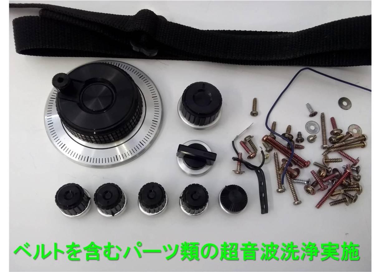 """昭和の名機""""復活""""ナショナル プロシード RF-2600 (Wide FM対応、レストア・美品)_画像5"""