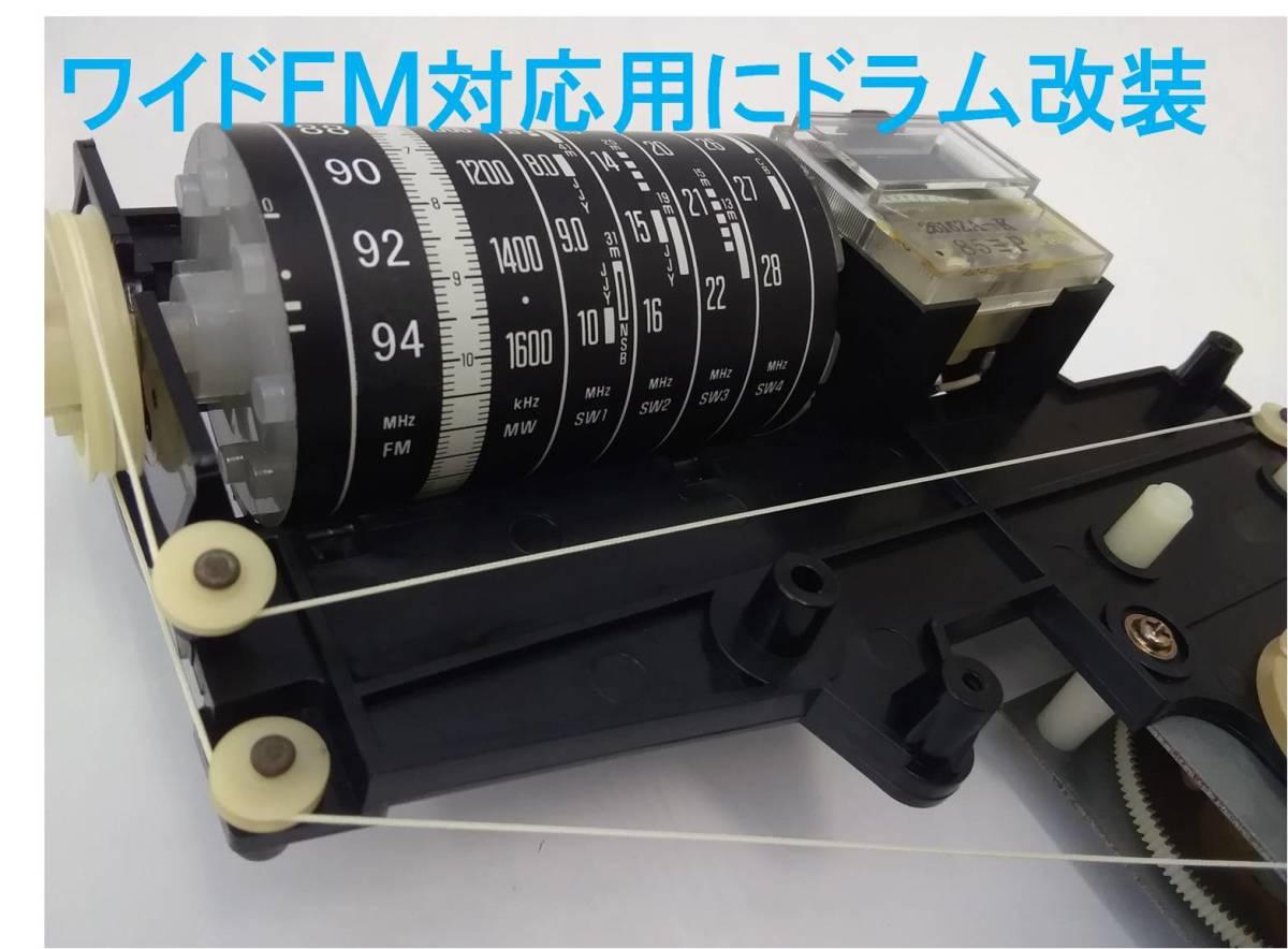 """昭和の名機""""復活""""ナショナル プロシード RF-2600 (Wide FM対応、レストア・美品)_画像8"""