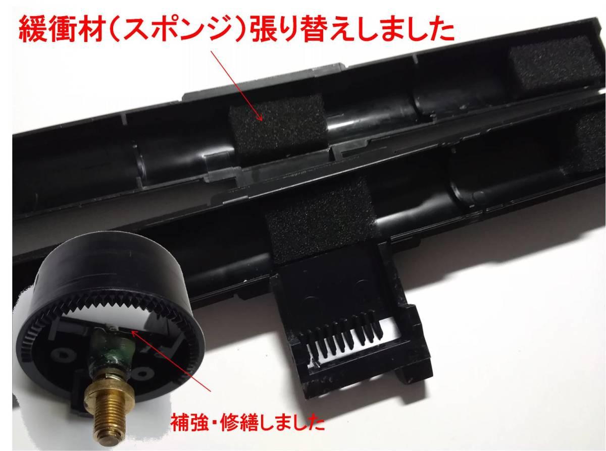 """昭和の名機""""復活""""ナショナル RF-1150 (Wide FM対応、レストア美品)_画像8"""