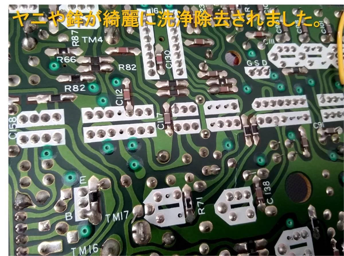 """昭和の名機""""復活""""ナショナル プロシード RF-2600 (Wide FM対応、レストア・美品)_画像9"""
