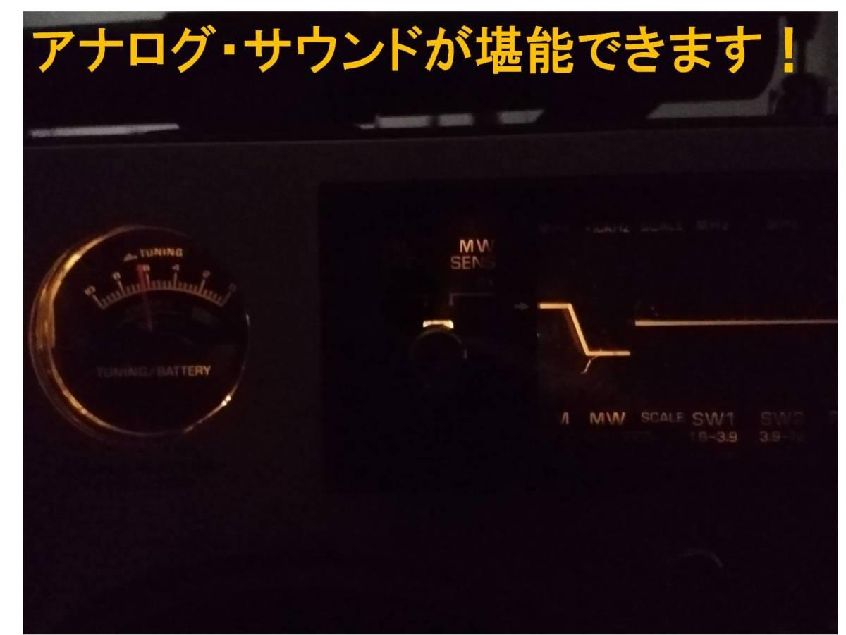 """昭和の名機""""復活""""ナショナル RF-1150 (Wide FM対応、レストア美品)_画像2"""