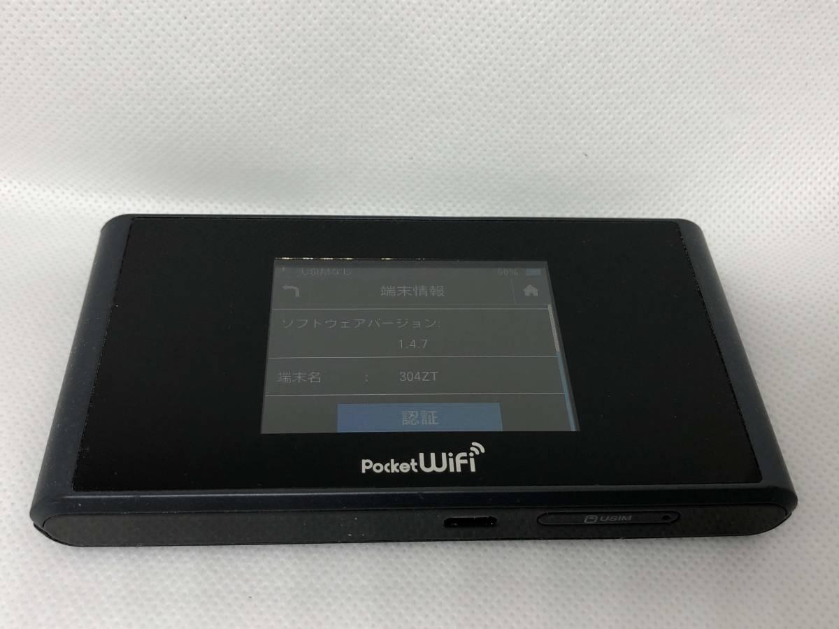 【中古】【送料無料】 ソフトバンク モバイルルーター Pocket WiFi 304ZT IMEI:864635021411382_画像2