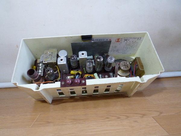 No.163 ■真空管式ラジオ 日立 S-550 ジャンク_画像5