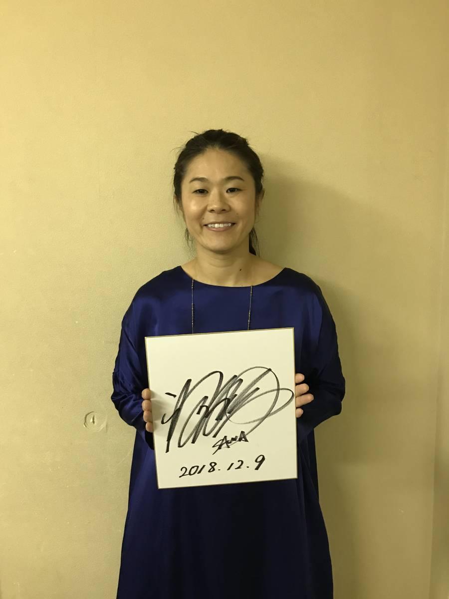 澤穂希さん直筆です!
