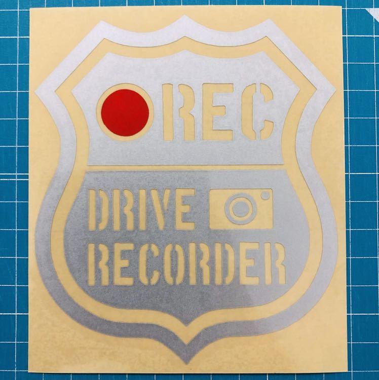 送料無料 反射ドライブレコーダー セキュリティ ステッカー 大サイズ シルバー レッド Drive Recorder ドラレコ38 世田谷ベース_画像2
