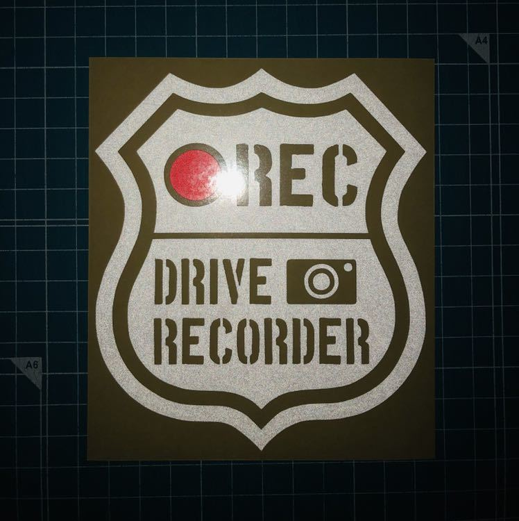 送料無料 反射ドライブレコーダー セキュリティ ステッカー 大サイズ シルバー レッド Drive Recorder ドラレコ38 世田谷ベース