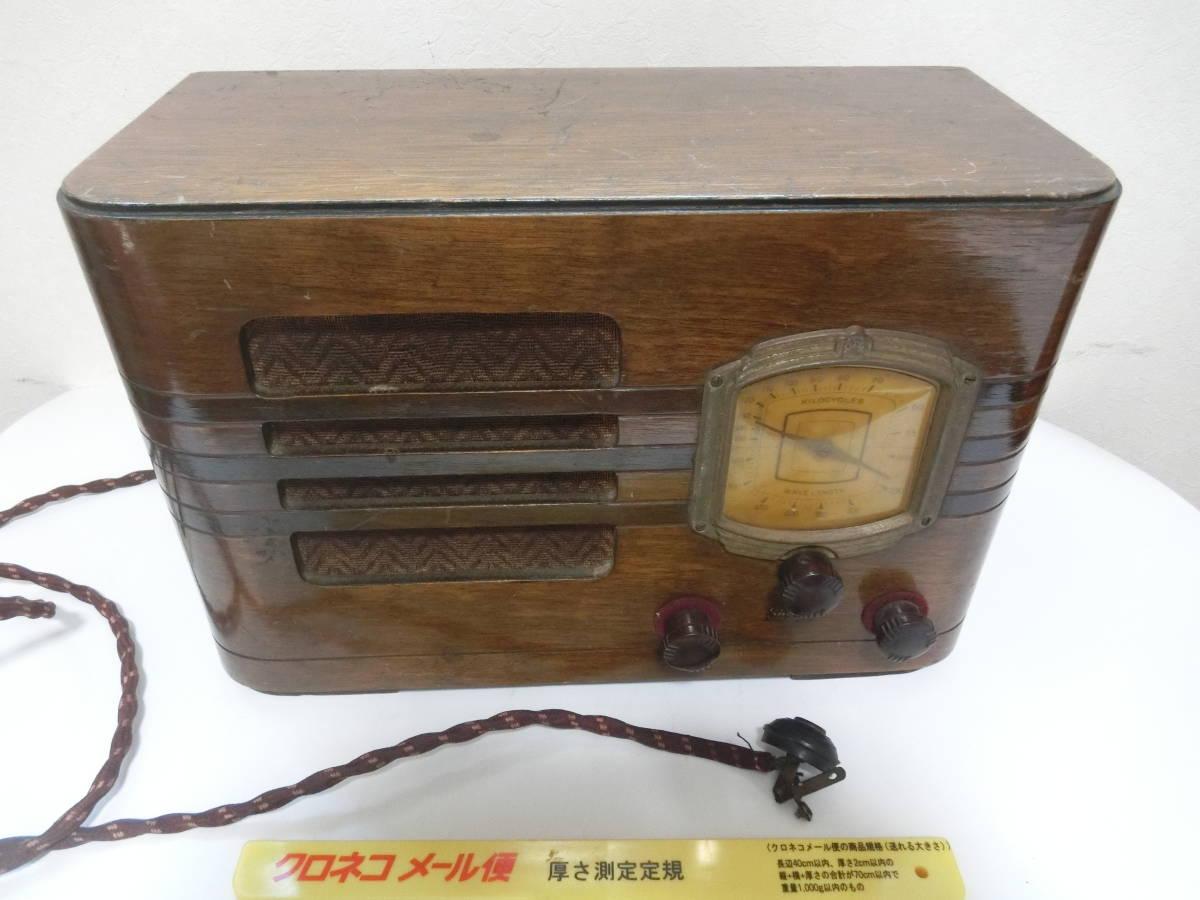 ラジオ シャープ受信機 GH3型 早川金属工業株式會社 プラグ破損 通電・受信未確認 ジャンク