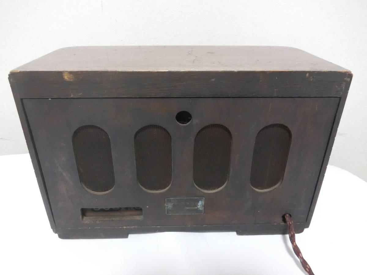 ラジオ シャープ受信機 GH3型 早川金属工業株式會社 プラグ破損 通電・受信未確認 ジャンク _画像7