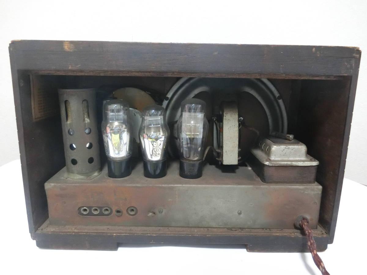 ラジオ シャープ受信機 GH3型 早川金属工業株式會社 プラグ破損 通電・受信未確認 ジャンク _画像9
