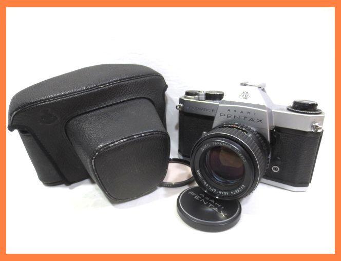 ■どっしり銀塩カメラ ASAHI PENTAX SPOTMATIC F マニュアル 一眼レフ☆ペンタックス SMC TAKUMAR F1.4 50mm 単焦点レンズ